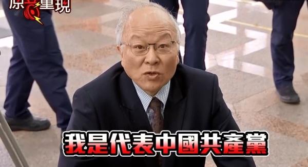 郭冠英自稱代表中國共產黨監督台灣選舉。 圖片來源:SecretChina