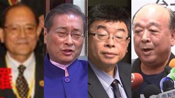 國民黨搭配國台辦痛批「反滲透法」。 圖片來源:三立新聞