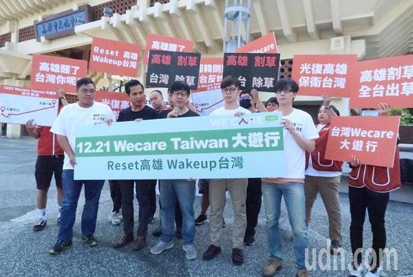 罷韓與挺韓團體1121都要上街遊行。 圖片來源:UDN