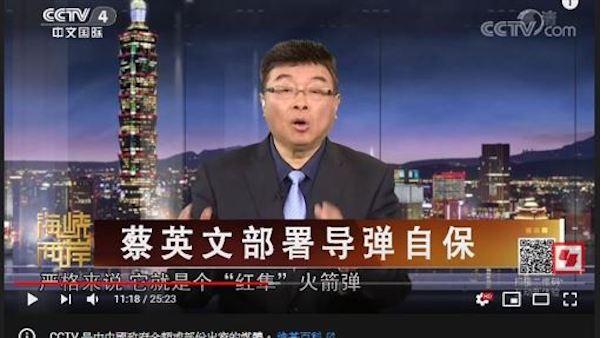 邱毅在央視節目上談論台灣飛彈部署。 圖片來源:新頭殼