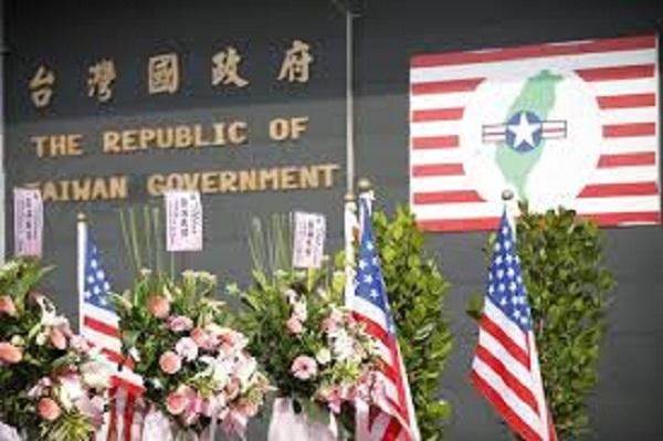 台灣國政府元旦大會。 圖片來源:台灣國政府臉書
