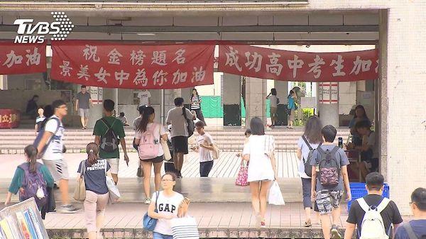 本次學測法律相關考題惹議。 圖片來源:TVBS