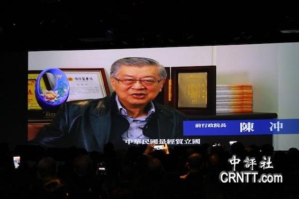 韓國瑜陣營強打電視廣告強調經濟掛帥。 圖片來源:中評社