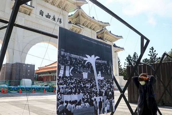野百合學運三十週年,多個公民團體聯合發聲。 圖片來源:中央廣播電台