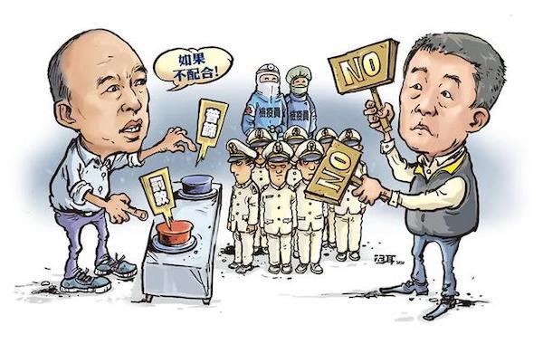武漢肺炎疫情蔓延,縣市首長及民代對疫調確有不同意見。 圖片來源:台海網
