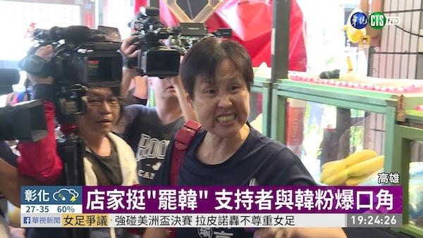 韓粉對罷韓極度反對。 圖片來源:華視