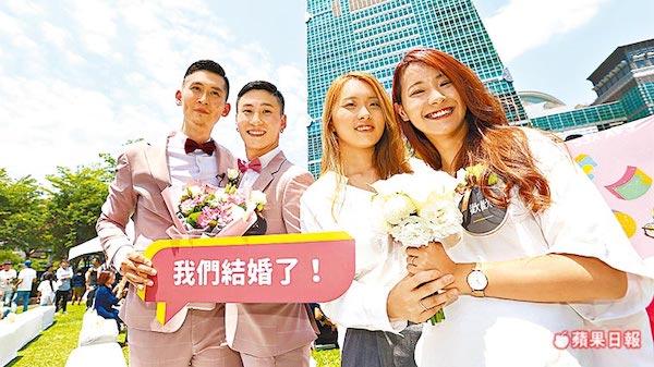 同婚合法滿週年,逾九成民眾認為不受影響。 圖片來源:蘋果日報