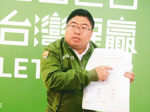 綠委提案刪除兩岸人民關係條例中國家統一條文。 圖片來源:ETToday
