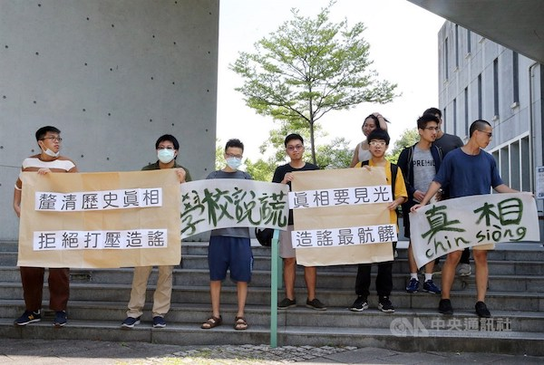 台大學生會提議成立校園轉型正義小組,遭校友會連署及校務會議否決。 圖片來源:台灣公義報
