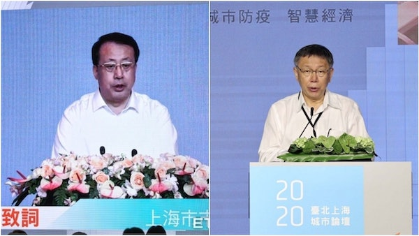 上海市長龔正台北市長柯文哲同提「兩岸一家親」。 圖片來源:香港01