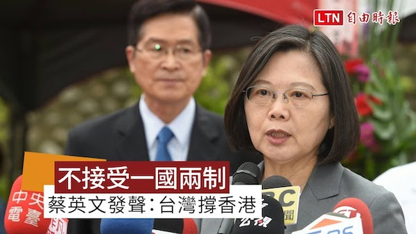 台灣對於香港實施國安法,也應做好準備。 圖片來源:自由時報