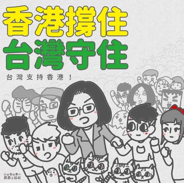 台灣人支持香港的最好方式,就是用民意認同向中共表態。 圖片來源:自由時報