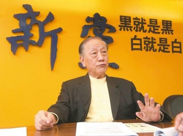 新黨郁慕明當了十八年黨主席。 圖片來源:新頭殼