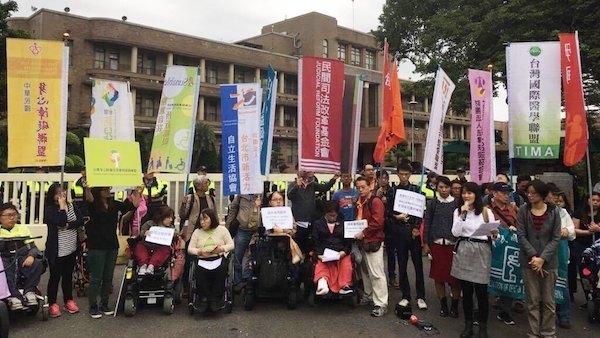 身心障礙者的人權需要更多保護。 圖片來源:民間司法改革基金會