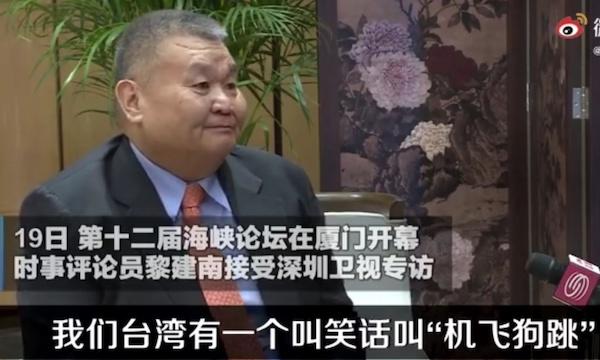 親民黨顧問黎建南說共機擾台,台灣是「機飛狗跳」。 圖片來源:卡提諾論壇