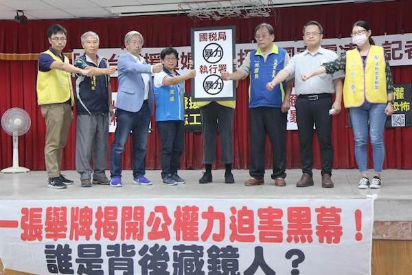 制度與公權力對民眾的迫害,人民無力反抗? 圖片來源:中國時報
