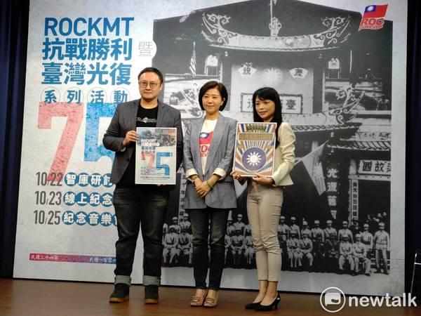 國民黨慶祝台灣光復節? 圖片來源:新頭殼