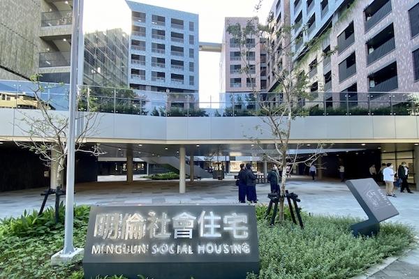 明倫社會住宅引發議論。 圖片來源:上報