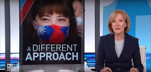 台灣防疫成果令國際驚豔。 圖片來源:PBS News