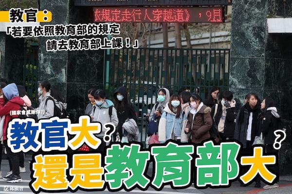 教官不准學生天寒加添衣物,嗆「去教育部上課」。 圖片來源:邱顯智臉書