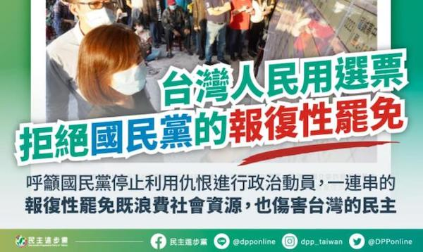 報復性罷免對台灣民主是一種傷害。 圖片來源:民視