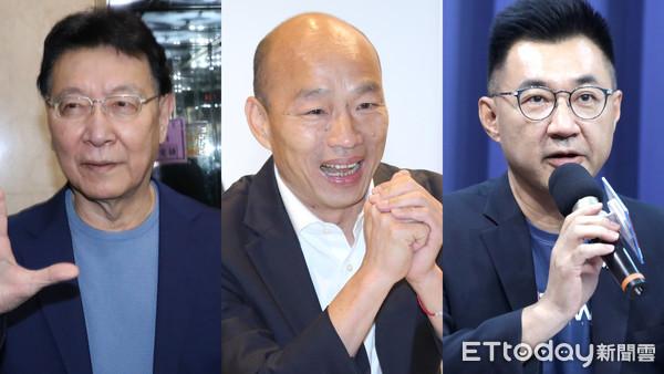 趙少康、韓國瑜、江啟臣。 圖片來源:ETToday