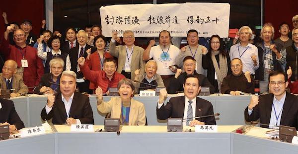 保釣運動已經50週年,成員角色各異。 圖片來源:亞洲週刊