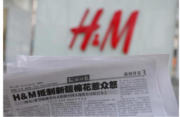 新疆棉事件,H&M等品牌「被辱華」。 圖片來源:六度新聞