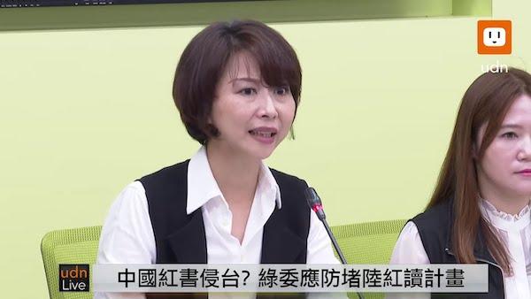 台灣能抵擋中國文化統戰嗎?—從「紅讀計畫」與中國出版品入台說起