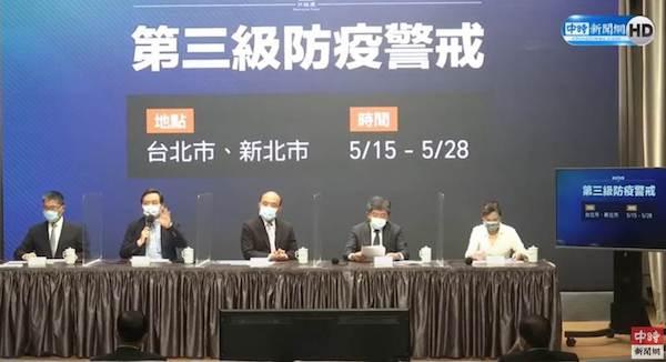 台灣疫情提升防疫警戒。 圖片來源:中時新聞網