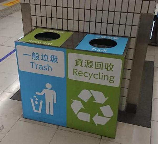 社運垃圾也不分藍綠? 圖片來源:路上觀察學院FB