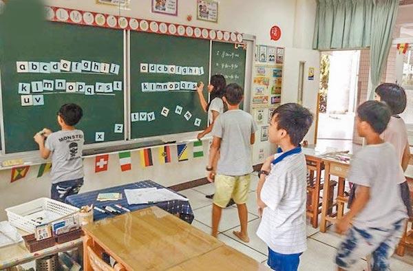 術科也要雙語教學? 圖片來源:中國時報