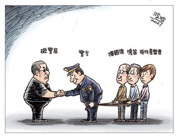 警政離譜事件接二連三,重創警察形象。 圖片來源:波波漫畫/聯合新聞網