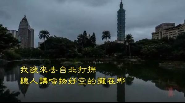 中南部人才多往台北集中。 圖片來源:民報
