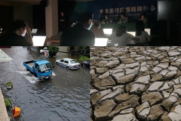 台灣今年缺水、停電又淹水。 圖片來源:本站合成