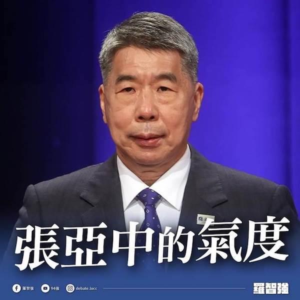 張亞中第二高票落選國民黨黨主席。 圖片來源:中時電子報