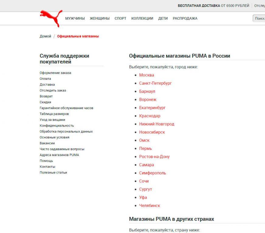 Новый День: Известная европейская компания признала Крым российским