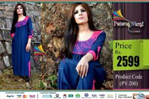 Latest Eid Dresses Collection 2013 For Ladies By Patang Vargi (1)