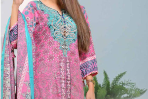 DAWOOD GOLD LAWN VOL. 3 Collection 2014 17