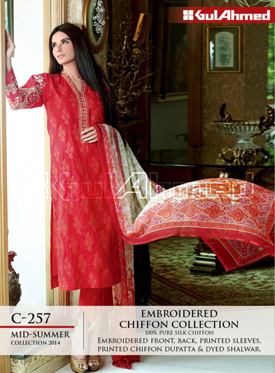 Gul Ahmed Fashion summer Dress Collection 2014 13