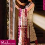 Gul Ahmed Summer Lawn Dresses Collection 2014