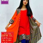 Ochre Bright Kids Clothing Dresses 2015 Collection (1)