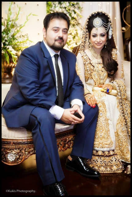 Ahmad Ali Butt Wedding Pictures Images