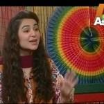 Pakistani actress Yumna Zaidi