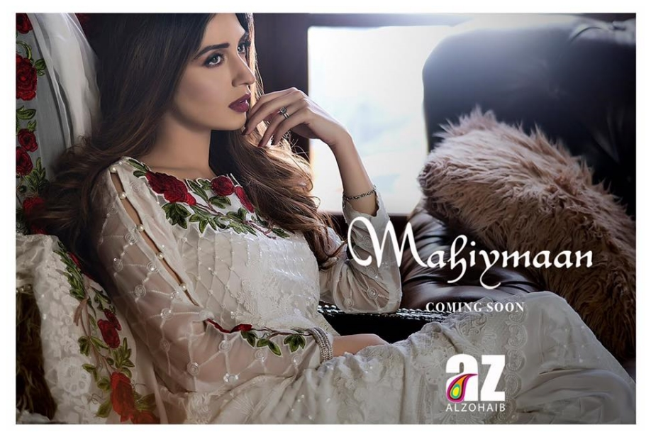 Al-Zohaib Textile Mahiymaan Signature Series Lawn for Women
