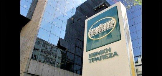Trapeza, national bank