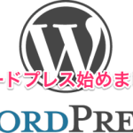 wordpress-logo-stacked-rgb-400x248