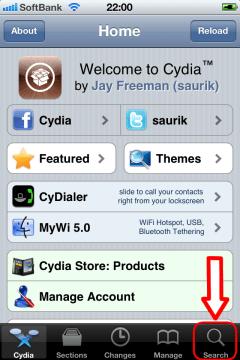 CydiaでMyWiを検索する
