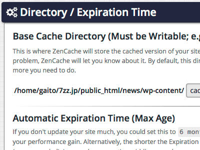 Directory/Expiration Time