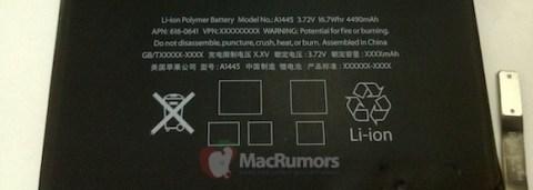 iPad miniバッテリー